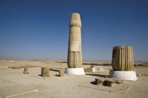 2015 LONG CRUISE AMARNA Ancient World Tours