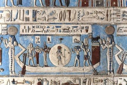 2015 LONG CRUISE DENDERA Ancient World Tours