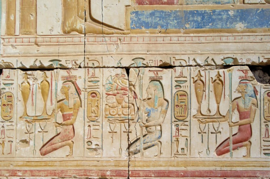 Ramesses II Temple, Abydos, Egypt, Ancient World Tours