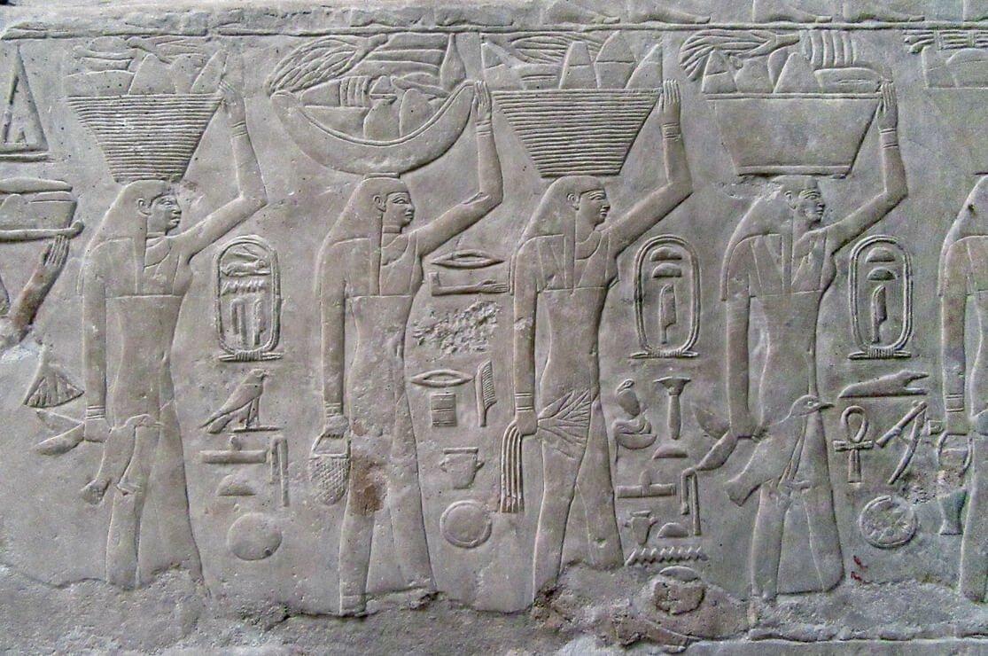 Mastaba of Mereruka, Saqqara