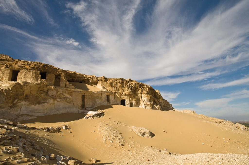 Meir, Egypt, Ancient World Tours