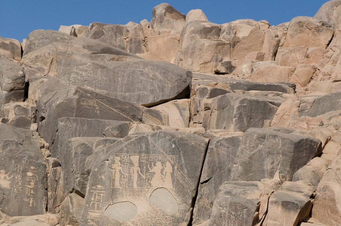 Rock Inscriptions, Sehel Island