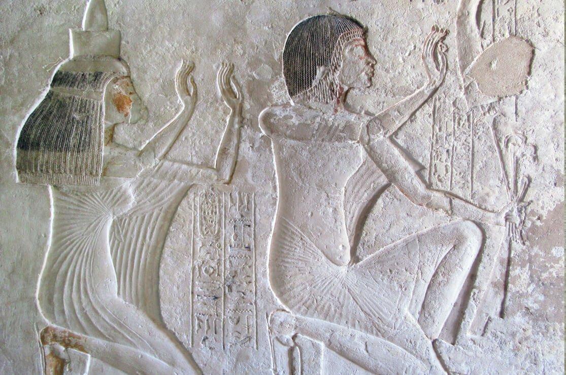 Tomb of Ay, Amarna