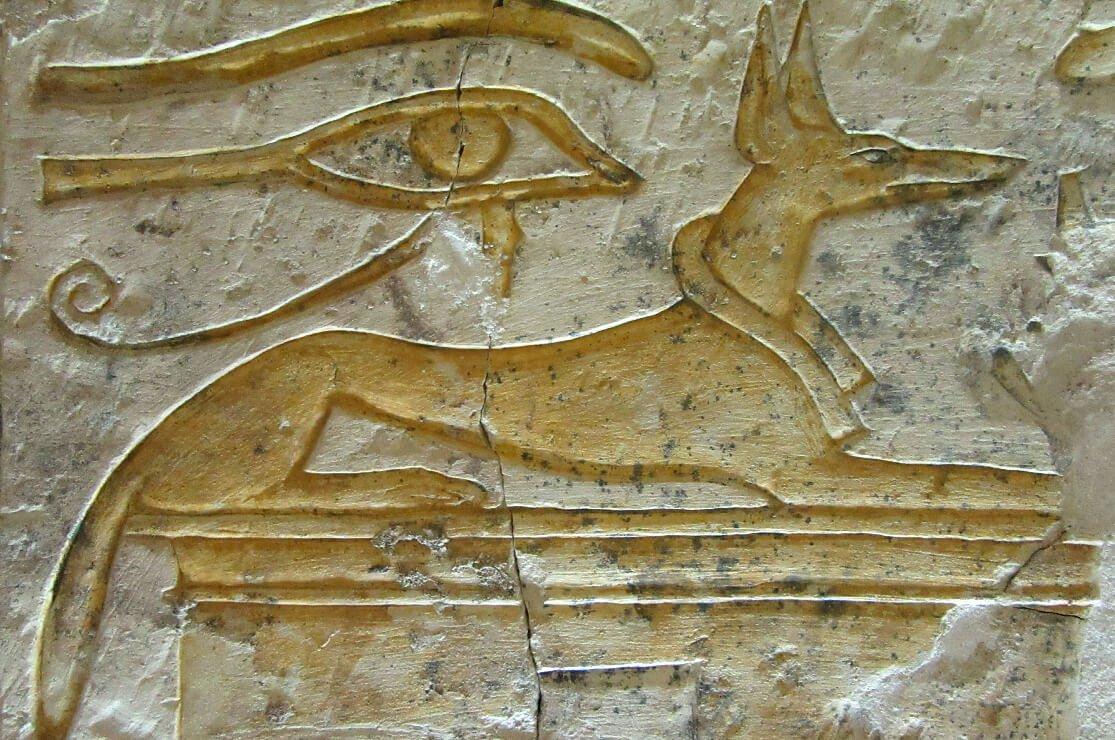 Tomb of Maya, Saqqara