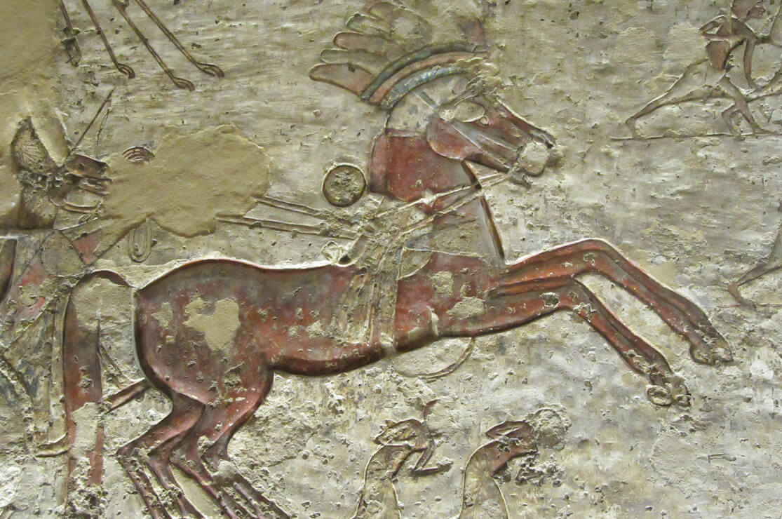 Tomb of Mery Re, Amarna