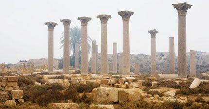 Ashmunein, Ancient World Tours