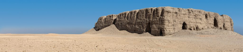 Beit Khallaf, Abydos Explorer, Ancient World Tours