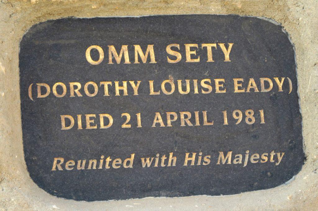 Omm Sety Grave, Abydos Explorer, Tour Report