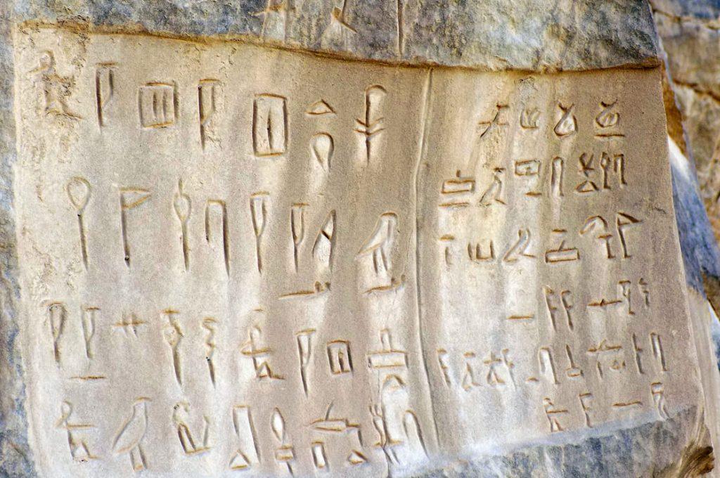Vulture Rock, El Kab, Ancient World Tours