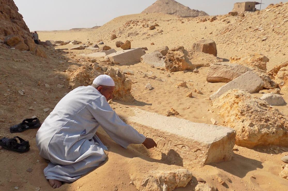 South Saqqara