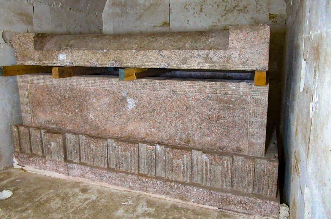Sarcophagus, Black Pyramid